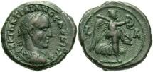 Ancient Coins - Trajan Decius, AE Tetradrachm, 249/250 (Year 1), Egypt-Alexandria - Emmett 3642; Milne 3798; Curtis 1428; BMC 2076 (Ex Keith Emmett Collection)