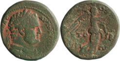 Ancient Coins - Judaea, Herodians, Agrippa II with Titus, AD 74/5 - Rare