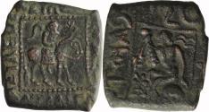 Ancient Coins - Indo-Scythian Kingdom, Azilises I, c  57-35 BC, AE 20mm