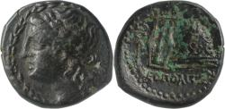 Ancient Coins - Campania, Neapolis. AE c. 250-225 BC- Lyre and Omphalos