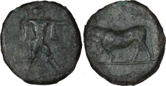 Ancient Coins - Lucania, Poseidonia. C. 420-400 BC. First bronze issue of the city