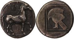 Ancient Coins - Kings of Macedon, Alexander I, c. 498-454 BC. AR tetrobol
