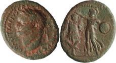 Ancient Coins - Judaea, Judaea Capta, Domitian, AD 81-96. Caesarea Maritima mint.