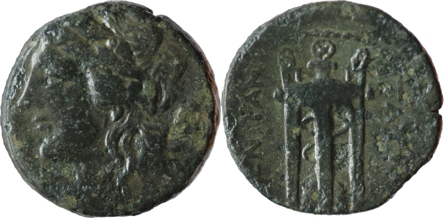 Ancient Coins - Sicily, Tauromenion. Second Century BC. AE 22