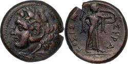 Ancient Coins - Sicily, Syracuse, Time of Pyrrhus, c. 278-276, AE 23