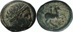 Ancient Coins - Kings of Macedon, Philip II (359-336), AE 18 Apollo/horseman, pentagram.