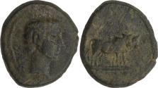 Ancient Coins - Macedon, Philippi (?), Augustus, c. 27 BC - 14 AD.