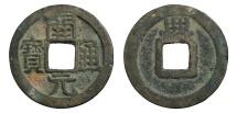 Tang Dynasty.  HUICHANG. 845-846 AD. KAI YUAN. Xingyuan, Shaanxi.
