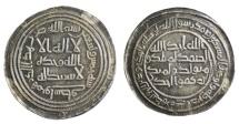 Ancient Coins - The Omayyad Caliphate. Al-Walid I ibn 'Abd al-Malik (86-96 AH-705-715 AD). Dirham, Wasit 95 H.