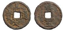 Ancient Coins - SONG DYNASTY EMPEROR NING ZONG 2 CASH Jia Ding tong bao. R:\ Han wu (1212). RARE