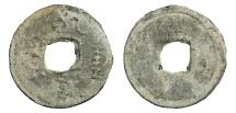 Ancient Coins - SOUTHERN HAN. 905-971 AD. CASH. Lead 24,58 mm - 4,80 gr. O:\ Qian Heng zhong bao. Script var. RARE