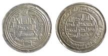 Ancient Coins - The Omayyad Caliphate. Al-Walid I ibn 'Abd al-Malik (86-96 AH-705-715 AD). Dirhem, 95 H