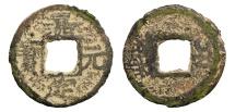 SONG DYN. NING ZONG. 5 CASH O:\ Jia Ding yuan bao.  1208-1224 AD.