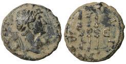 Ancient Coins - Hadrian. 118–137 AD. Æ Semis or Quadrans. Rome, AD 125-128 Rare. VF+