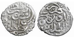 World Coins - Mongols Golden Horde Timur Quitlugh AH 797-803 / 1395-1401 AD Dirham