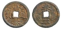 Ancient Coins - EMPEROR NING ZONG. 1195-1224 AD. 2 CASH . O:\ Jia Tai tong bao. R:\ Chun san (1203).
