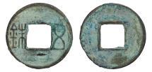 Ancient Coins - WESTERN HAN DYNASTY 206 BC-25 AD Wu Zhu