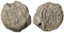 Ancient Coins - BYZANTINE LEAD SEALS. 12,20 gr. - 21,4 mm. Circa 6th century.