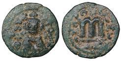 Ancient Coins - ARAB-BYZANTINE 660-680 AE fals Hims (Emesa) Rare VF\XF