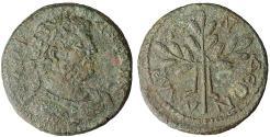 Ancient Coins - Caracalla AD 198-217 Bronze Æ26 Rare Ex. CNG 2003, Spradling Collection