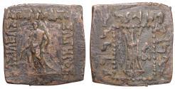 Ancient Coins - BAKTRIA Apollodotos I Soter 180-160 BC Square Quadruple Units aXF