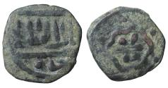 World Coins - ISLAMIC MAMELUK Al-Salih Haggi II 783/791 AH - 1382/1389 AD AE FALS Hamah mint RR. VF