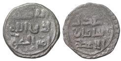 World Coins - Mongols. Great Khans. Chingiz (Genghis). AH 602-624 / AD 1206-1227. BI Jital R2. aXF
