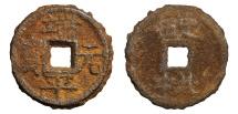 Ancient Coins - CHINA EMPEROR LI ZONG 5 CASH 37 mm Jiading, Sichuan O:\ Duan Ping yuan bao R:\ Ding wu Bei zhong RARE 1234-1236 AD