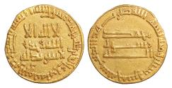 World Coins - Islamic Abbasid temp al-Mahdi Gold Dinar AH 158-169 / 775-795 AD Near Mint State