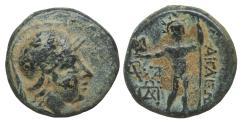 """Ancient Coins - Aiolis (Aeolis) Aigai """"Aegae"""" 2nd-1st century BC XF+ \ Greek Coins"""