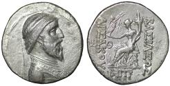 Ancient Coins - PARTHIA Artabanos III 126-122 BC AR Tetradrachm R3 XF\UNC Extremely rare