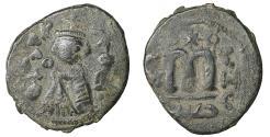 World Coins - Islamic Arab-Byzantine Umayyad Caliphate Æ Fals Hims (Emesa) AD 685-690 Rare. aXF