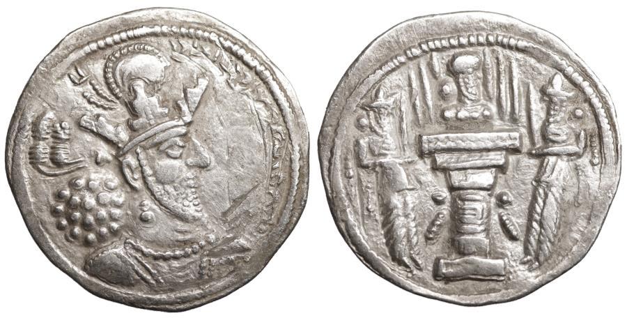 Ancient Coins - SASANIAN Shahpur II Šābuhr 309-379 AD AR Drachm XF