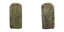 Ancient Coins - Roman empire. Bronze weight. Late 3rd century. 21,4 gr. – 30x14 mm