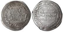Ancient Coins - The Omayyad Caliphate. Al-Walid I ibn 'Abd al-Malik (86-97 AH-705-715 AD). Dirhem, 97 H. Darabjird mint.