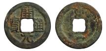 Tang Dynasty.618-907 AD. HUICHANG .845-846 AD. KAI YUAN. Jingzhao in Shaanxi.