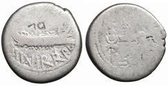 Ancient Coins - MARK ANTONY 32-31 BC AR Legionary Denarius