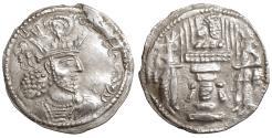 Ancient Coins - SASANIAN KINGS Shahpur II (Šābuhr) 309-379 AD AR Drachm UNC