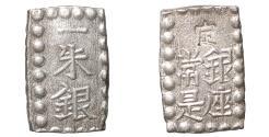 World Coins - JAPAN Tokugawa (Edo) Period 1 Shu (Isshu) 1853-1865 AD. XF