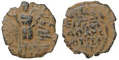 World Coins - CRUSADER Antioch Roger of Salerno Æ Follis second type  Sandy patina Rare. VF+