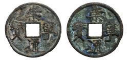 World Coins - Song Dynasty Hui Zong 10 CASH 1102-1106 AD. O:\Chong Ning tong bao