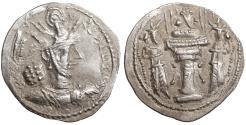 Ancient Coins - SASANIAN KINGS Shahpur II (Šābuhr) 309-379 AD AR Drachm. XF
