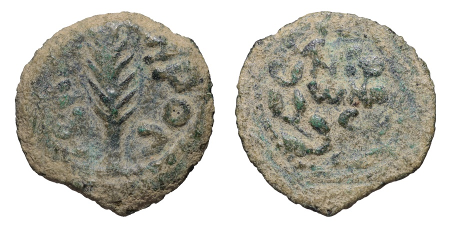 Ancient Coins - Judaea Procurators Porcius Festus AE Prutah Jerusalem mint Dated Year 5 of Nero (58/59 AD).