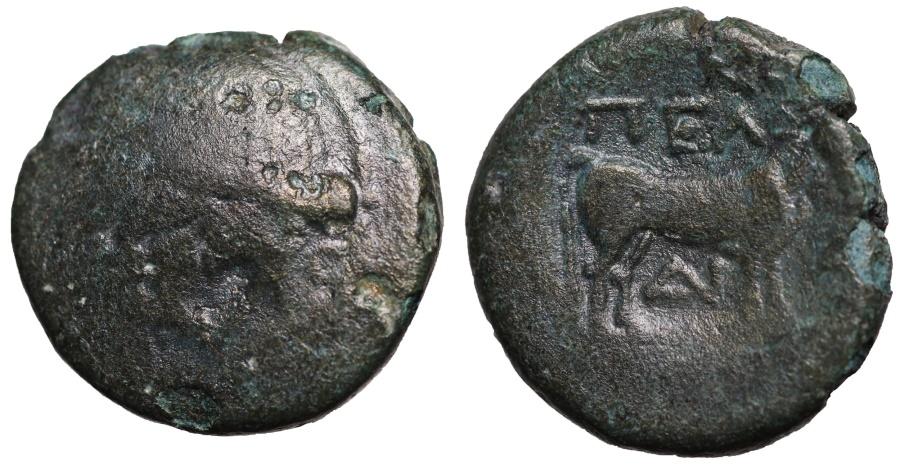 Ancient Coins - Macedonia, Pella.. 158-149BC. AE19 Poseidon \ bull walking right VF