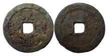 World Coins - SOUTHERN TANG KINGDOM. EMPEROR YUAN ZU (LI JING). 943-961 IRON CASH O:\ Yong Tong Quan Huo.