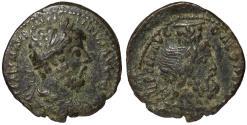 Ancient Coins - Marcus Aurelius. 161-180 AD. AE Caesarea Maritima mint \ Rare. VF+