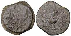 Ancient Coins - Judaea. First Jewish War CE 66-70. Prutah \ VF+