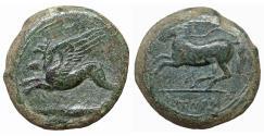 Ancient Coins - Sicily Kainon 360-340 BC Bronze Æ21 XF+