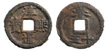 World Coins - EMPEROR XIAO ZONG. 1163-1190 AD. CASH. O:\ Chun Xi tong bao. R:\ Shi wu (1188)