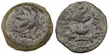 Ancient Coins - Judaea First Jewish War CE 66-70 Prutah VF+